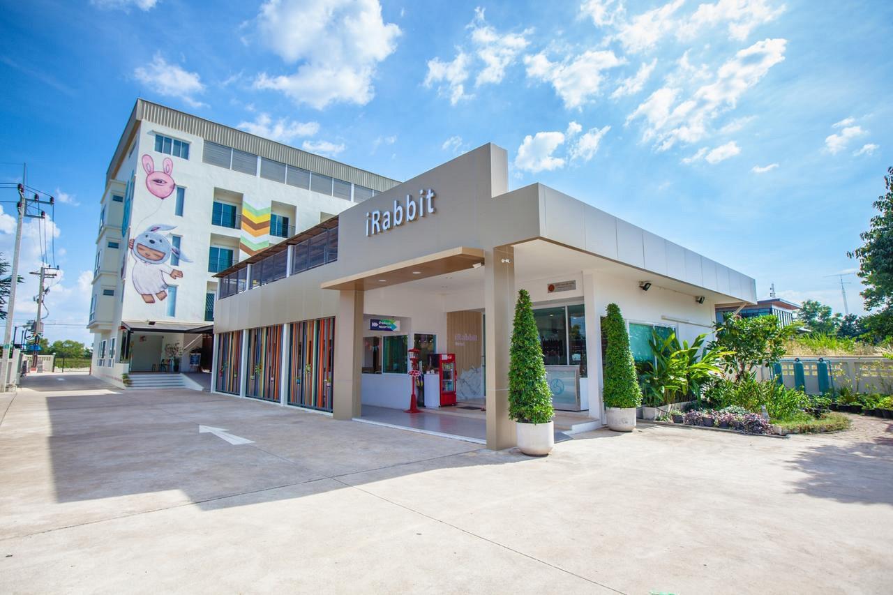โรงแรม ไอแรบบิท